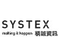 精誠資訊 SYSTEX 網頁設計