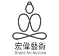 宏偉藝術 Grand Art Auctions 網頁設計