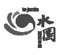 水園婚宴會館  網頁設計