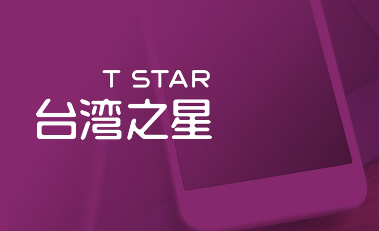 T STAR 台灣之星 e-Store Web 網頁設計