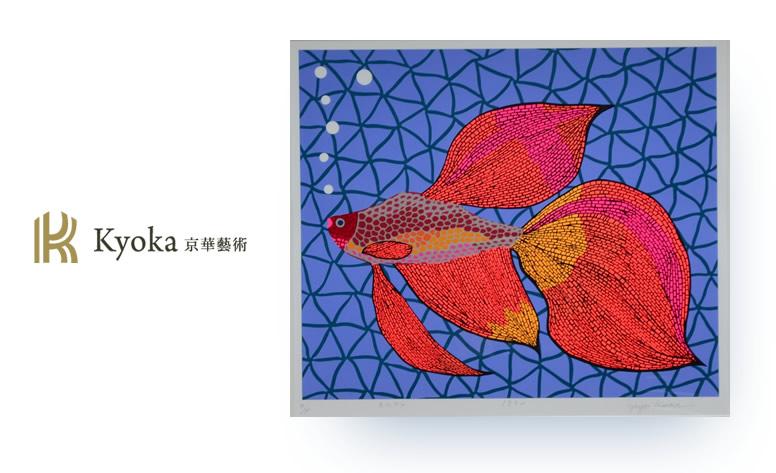 Kyoka京華藝術 網頁設計
