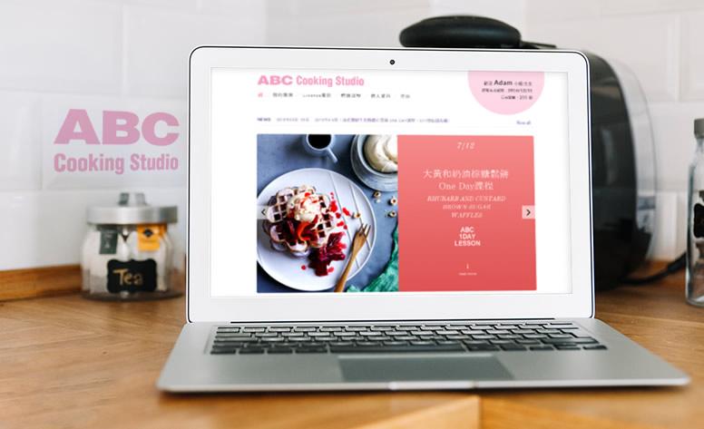 ABC Cooking Studio 網頁設計