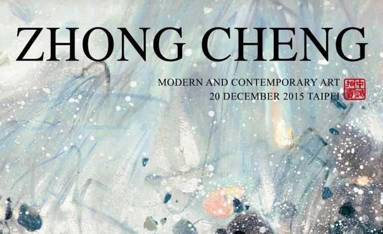 ZHONG CHENG 中誠國際藝術拍賣 網頁設計