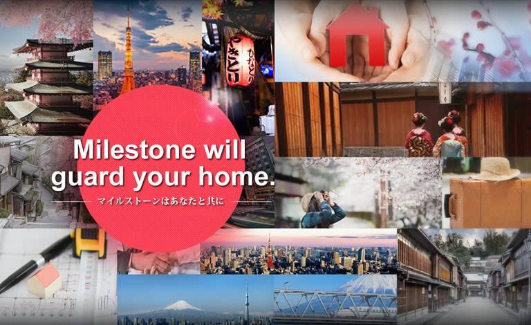 株式会社マイルストーン-日本官方網站 網頁設計
